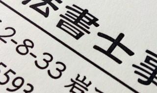 komuro-kaku2