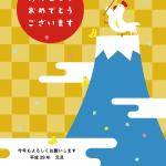 jp17t_et_0111