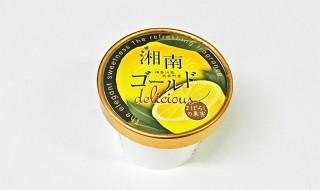 syounangold