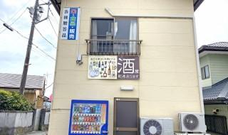 yokoyamasama